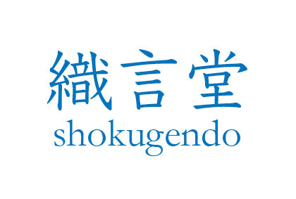 仮会社ロゴ